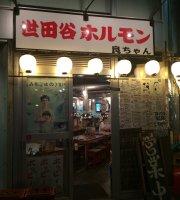 Setagaya Variety Meat ( Horumonyaki) Ryochan