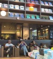Starbucks Coffee Tsutaya Yokohama Minatomirai