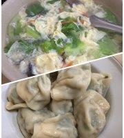 Shan Dong Da Shi Dumpling Shop