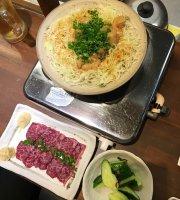 Hakata Mizutaki-style Giblets Pot Motsufuji