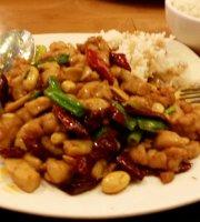 Jeng Chi Restaurant