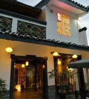 Yuanwei Niandaifang Restaurant