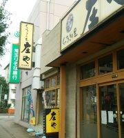 Shoya Kitakonosu