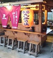 Mianwu Sanwutai Restaurant