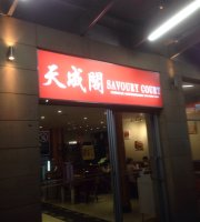 Savoury Court Chinese Restaurant