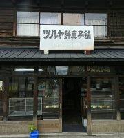 Tsuruya Mochi Kashi Ho