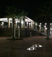 Margherita Park