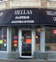 Hellas Pastry Shop