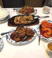 Yun Hai Restaurant
