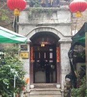 Kunming Laofangzi