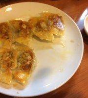 Yoshitomo Dumpling Restaurant