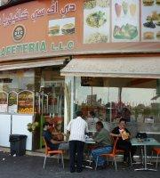 Dfc Cafeteria