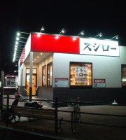 Sushiro, Aeon Town Utazu