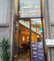 Dar El Kamar
