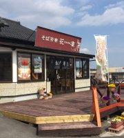 Tabi No Eki Nikko Robatazuke Moritomo Restaurant