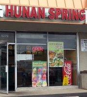 Hunan Spring Restaurant
