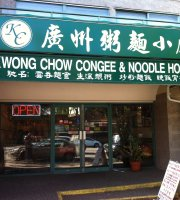Kwong Chow Congee & Noodle House