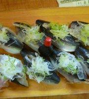 Sushi Dokoro Shiki