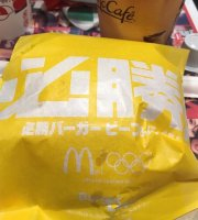McDonald's The Big Matsumoto Murai