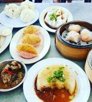 Yi Dian Xin Hong Kong Dim Sum