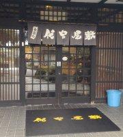 Daikanyashiki