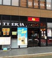 Lotteria Yoshizuka Ekimae