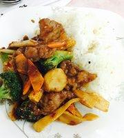Kuki Chinese Restaurant