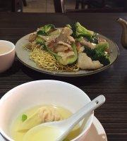 Restaurant Kan Bai