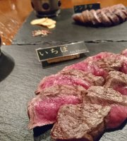 Steak Bar Ryo