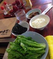 Wagyuniku Specialty restaurant Yakiniku Keyaki