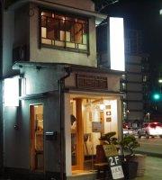 Kanazawa Washoku Soroban