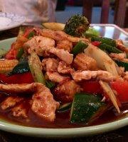 Thai Tanee Restaurant