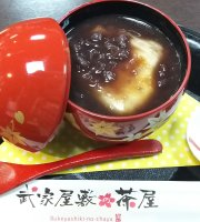 Bukeyashiki no Chaya