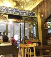 Rakwet Cafe