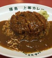 Fukushima Joto Curry Gamo 4Chome