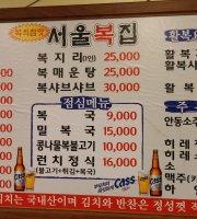 Seoul Blowfish Restaurant