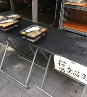 Kaigetsu