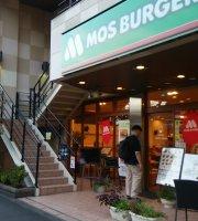 Mos Burger Takao Minamiguchi