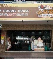 SRK Noodle House
