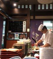Tsukiji Sushi Dai Chiba Sogo