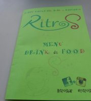 Ritros Bar