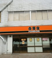 Yoshinoya, Shinnagata