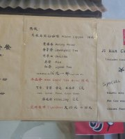 Ji Kun Cafe