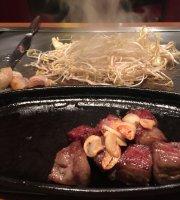 Miyazaki Beef Teppanyaki Steak House Angus