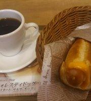 Cafe Copana (Tama Center)