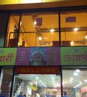 Tiwari Bros Mithai Shop