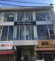 Yakiniku Hosen Matsumoto