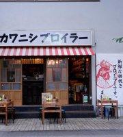 Kawanishi Broiler