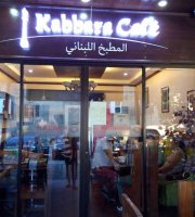 ‪Kabbara Cafe Inc.‬