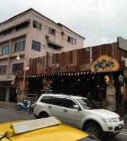Rasta Cafe Phuket